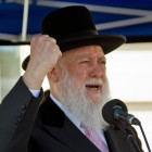 Rabbi Ehrenberg